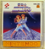 Ai Senshi Nicol (Famicom Disk)